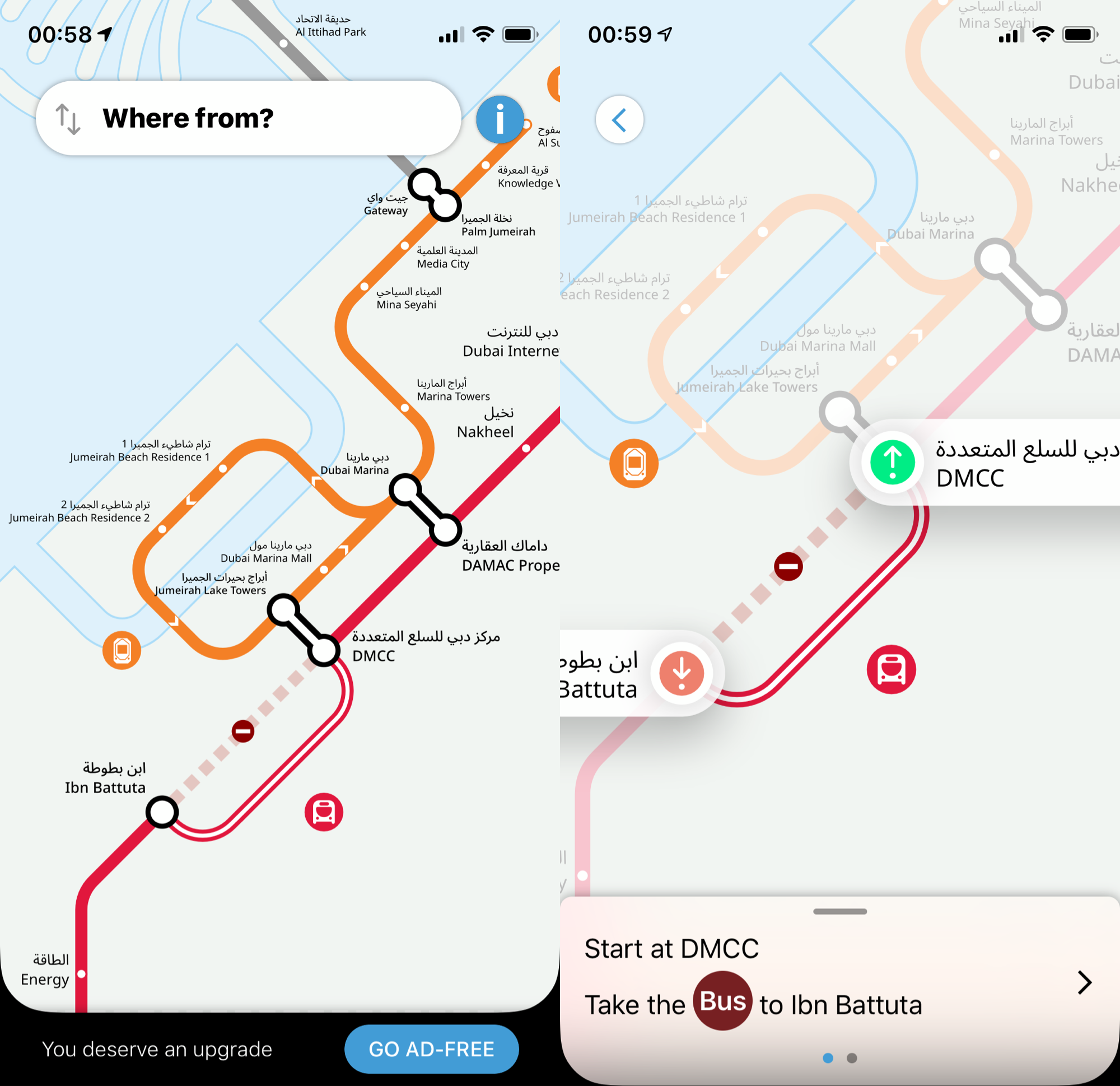 Goodbye, Metro: Ali Zahid